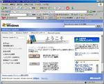 Windows Update_3.JPG