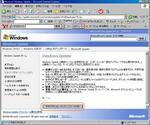 Windows Update_4.JPG