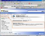 Windows Update_8.JPG