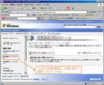 Windows Update_9.JPG
