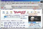 YahooメールでOutlook Expressのメールを送受信する方法_3.jpg